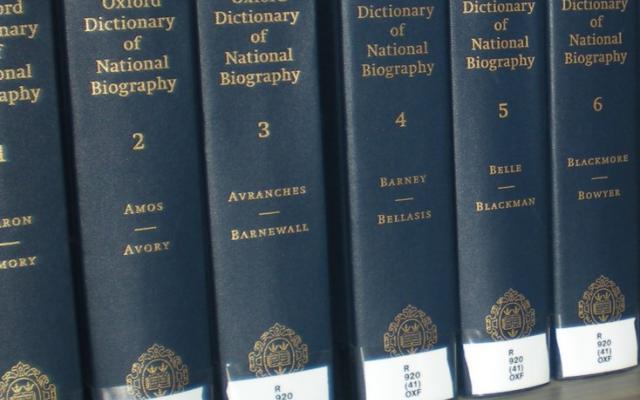 Dissertation Oxford English Dictionary
